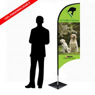 ProPlan Wind flag S